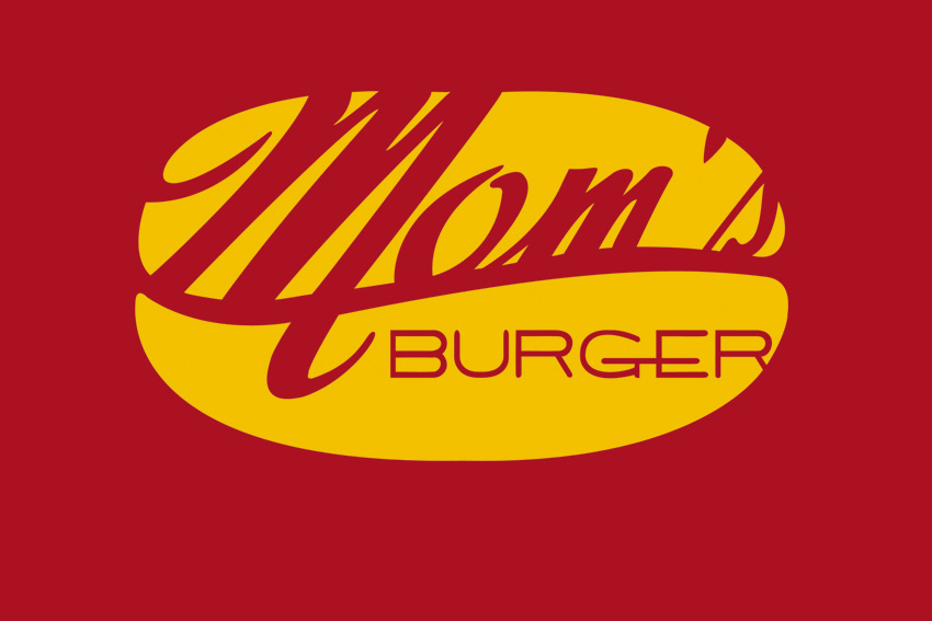 2011 II Mom's Burger